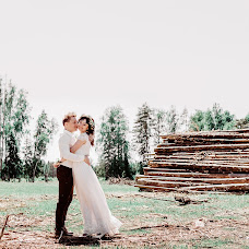 Wedding photographer Pavel Egorov (EgoroFF). Photo of 27.05.2018