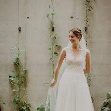 Wedding photographer Michał Teresiński (loveartphoto). Photo of 02.04.2018