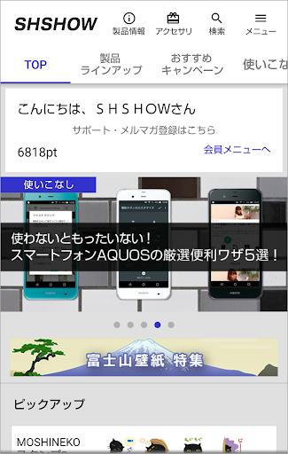 SHSHOW 6.09.030 PC u7528 9