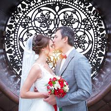 Wedding photographer Rezeda Magizova (rezedamagizova). Photo of 27.10.2016