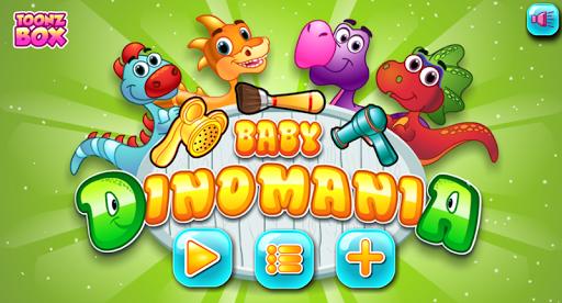 赤ちゃん恐竜 - ペットケアゲーム