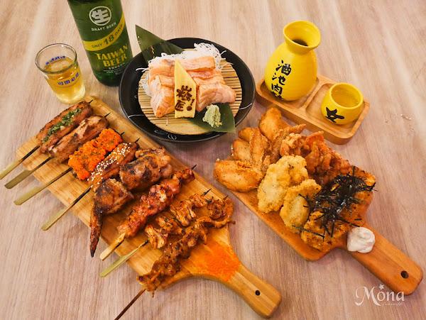 崧匠 焼き鳥屋台 (板橋酒食处)