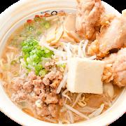 Silver Shiro Miso Chicken Karaage Ramen