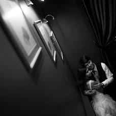 Wedding photographer Aleksandr Polyakov (MassonMiller). Photo of 13.04.2014