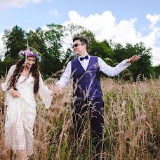Hochzeitsfotograf Anna Bakhtina (AnnBakhtina). Foto vom 30.01.2017