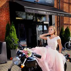 Wedding photographer Diana Danilova (Danilova). Photo of 09.11.2018