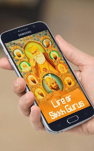 Life History Of Sikh Gurus