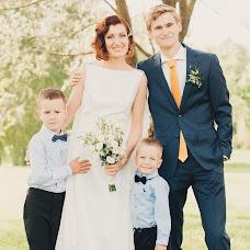 Wedding photographer Denis Bondarev (bond). Photo of 11.01.2015