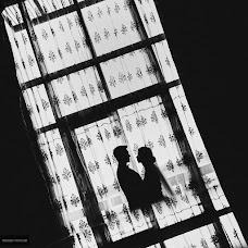 Wedding photographer Pavel Medvedev (medvedev-photo). Photo of 14.08.2017