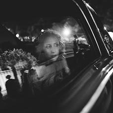 Свадебный фотограф Rodrigo Ramo (rodrigoramo). Фотография от 21.06.2018