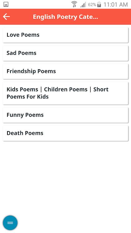 SadPoetry org Urdu Poetry & English Poetry – (Android Apps