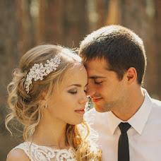 Wedding photographer Aleksandr Lunin (AlexanderLunin). Photo of 14.09.2015
