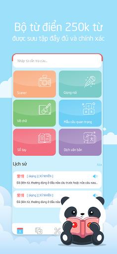 Từ Điển Trung Việt - VDict screenshot 8