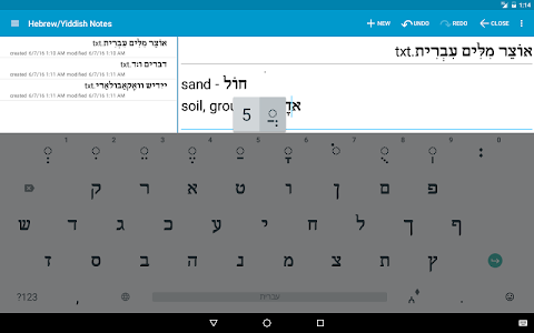 Hebrew/Yiddish Notes+Keyboard screenshot 10