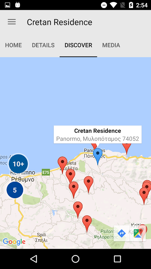 Cretan Residence- screenshot