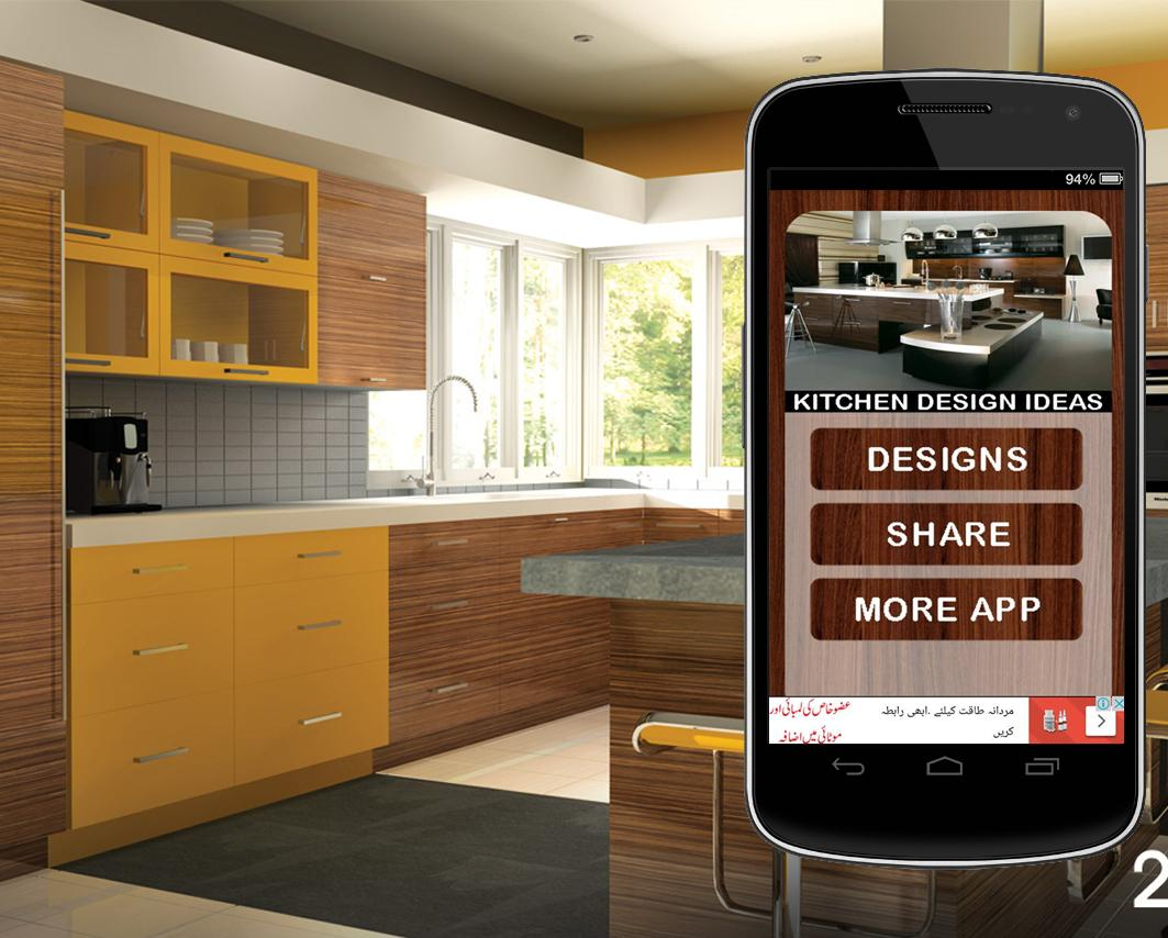 Kitchen Design App Android