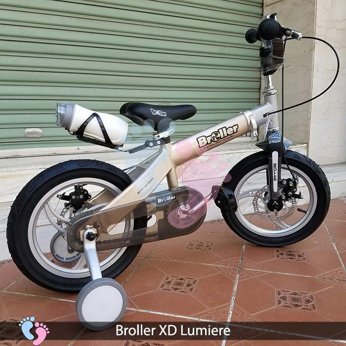 Xe đạp cho bé Broller XD Lumiere ss 8