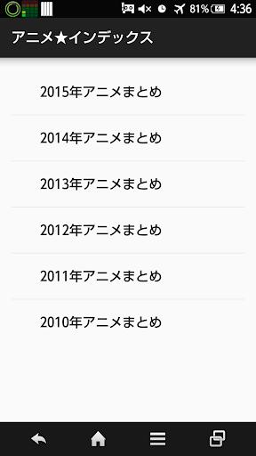 Anime ★ Japan
