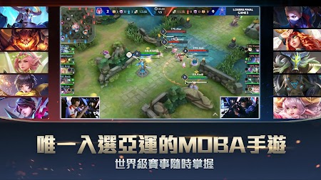 Garena 傳說對決 - 戰場 2.0 APK screenshot thumbnail 5