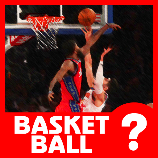 Guess Basketball Trivia Quiz