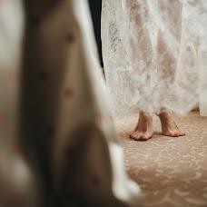 Wedding photographer Serezha Bormatov (Zafhoz). Photo of 20.02.2018