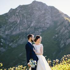 Wedding photographer Alina Nechaeva (nechaeva). Photo of 27.10.2017