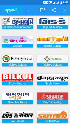 Gujarat seznamovací stránky