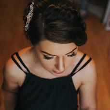 Wedding photographer Alex Pasarelu (bellephotograph). Photo of 26.08.2016