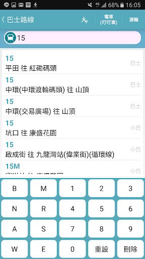 Hong Kong Bus Route 1.343 screenshots 2