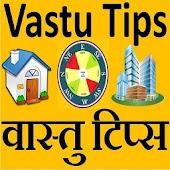 Vastu Tips वास्तु टिप्स