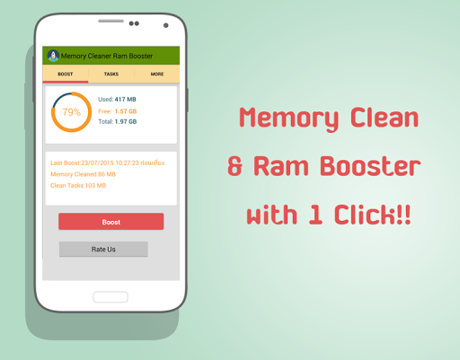 Download Memory Cleaner Ram Booster for PC