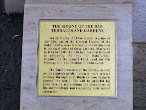 Photo: The story of the Shrine of the Bab Terraces and Gardens