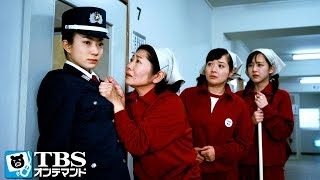 女子刑務所東三号棟2Season 1Episode 1