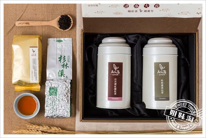 南投魚池有茶觀品茶莊園茶葉禮盒
