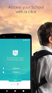 Jazeerat Al Uloom School - Classera - náhled