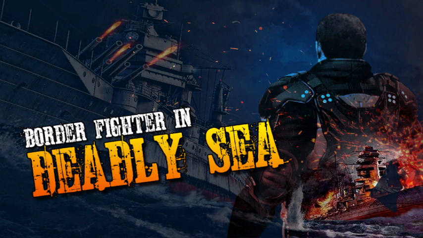 Border Fighter In Deadly Sea- screenshot