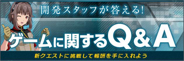 banner_2016_0520