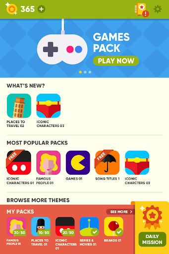 Icon Pop Quiz 2