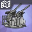 二連装ボフォース40mm機関砲T3