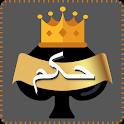 Hokm | حکم icon