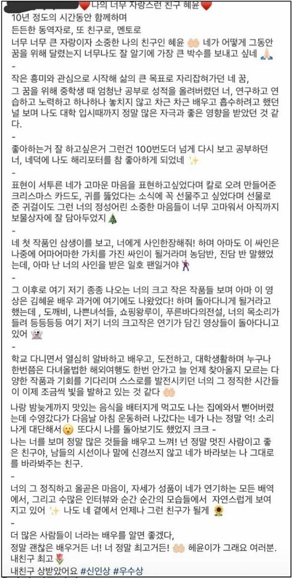 hyeyoon3