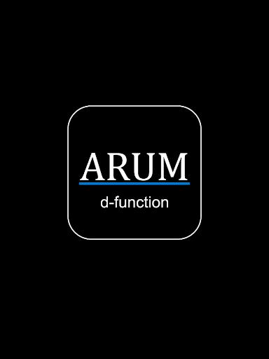 ARUM d-function(u62e1u5f35u73feu5b9fu30a2u30d7u30ea) 1.0.0 Windows u7528 5