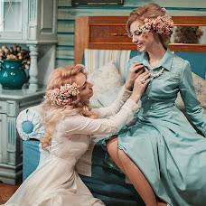 Wedding photographer Alena Korchagina (fotoceh1). Photo of 05.02.2018