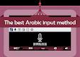 screenshot of IQQI Arabic Keyboard - Emoji & Colorful Themes