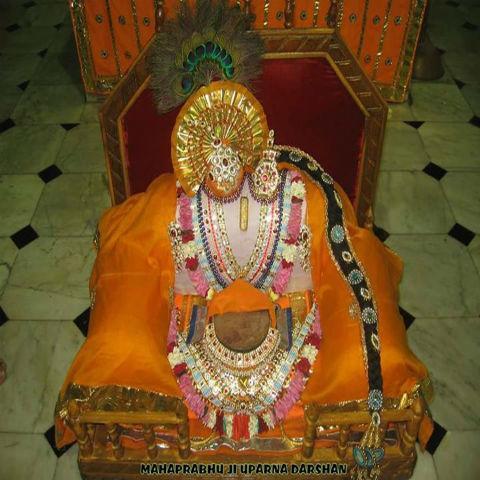 Ujjain Govardhannathji Images