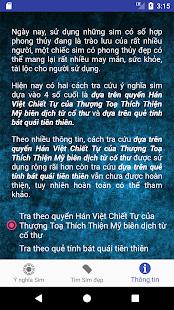 Sim Phong Thuy - náhled