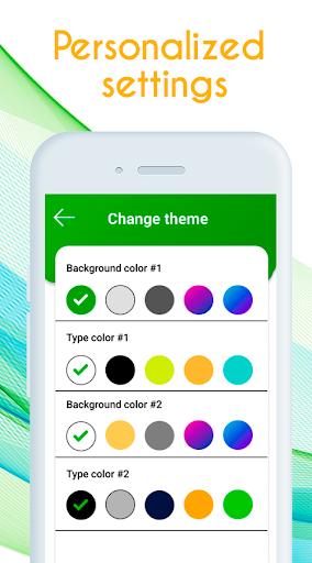 QR Code & Barcode Scaner/Reader/Generator screenshot 5
