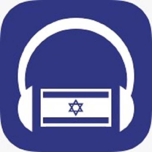Audio Guide Israel APK