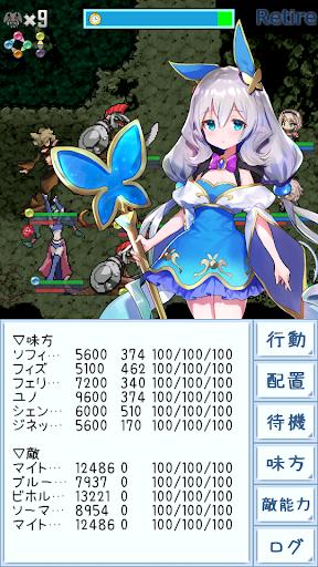 ダンジョンズウィッチーズ 1.46.2 screenshots 1