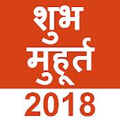 Tải Game Shubh Muhurat 2018